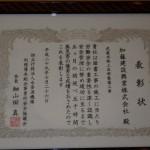 RIMG0006