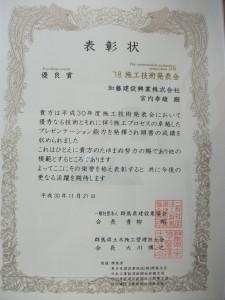 DSCF1080