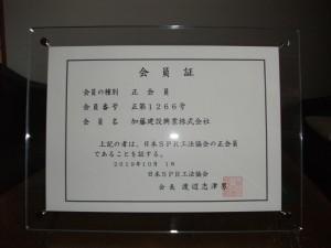 DSCF1499